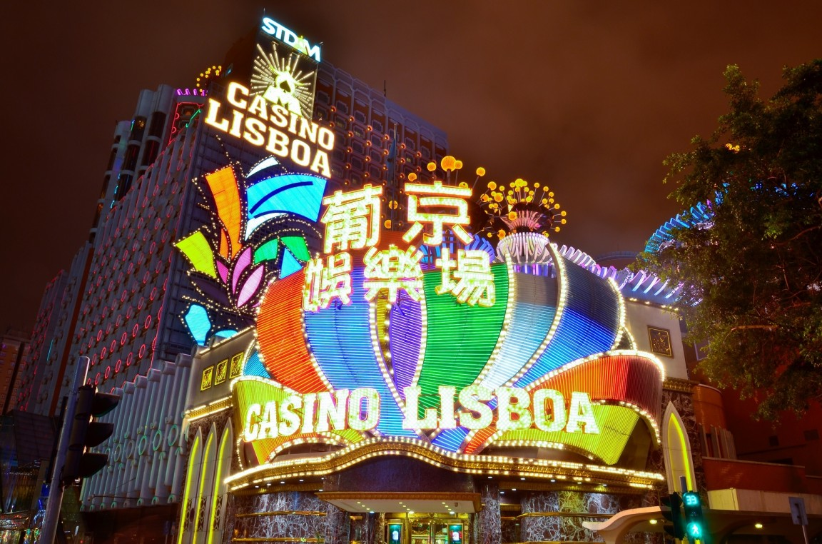 The Casino Lisboa – Portugal | Casino.com Australia