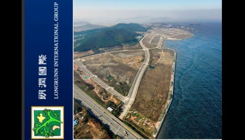 Developer LongRunn to build $4.2 billion casino city on Yeongjong Island, S. Korea